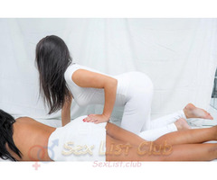 Masajes y depilacion disfraces masculina